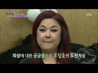 [PERF] Tiffany - The Way (SBS Fashion King Korea)/140127